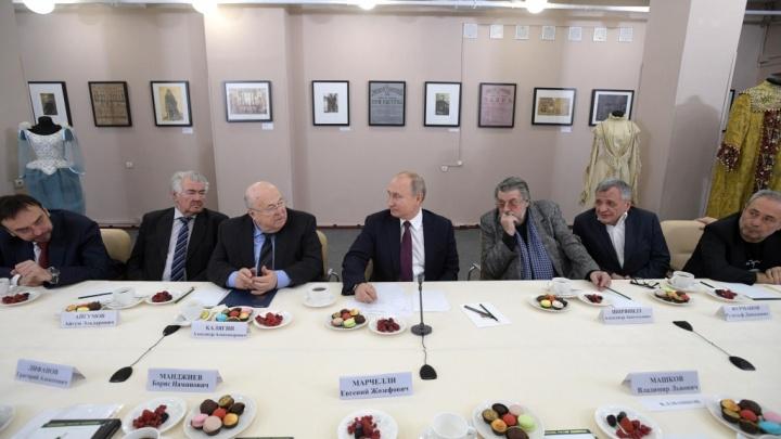 Ярославские артисты попросили у Путина Дом актёра