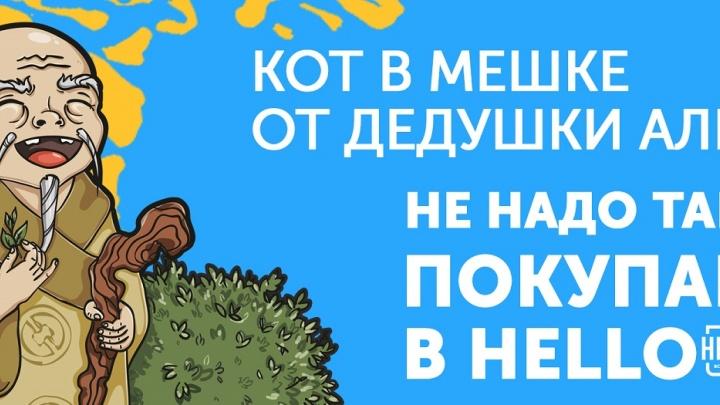 Ожидание и реальность: магазины Новосибирска, где нестрашно совершать покупки