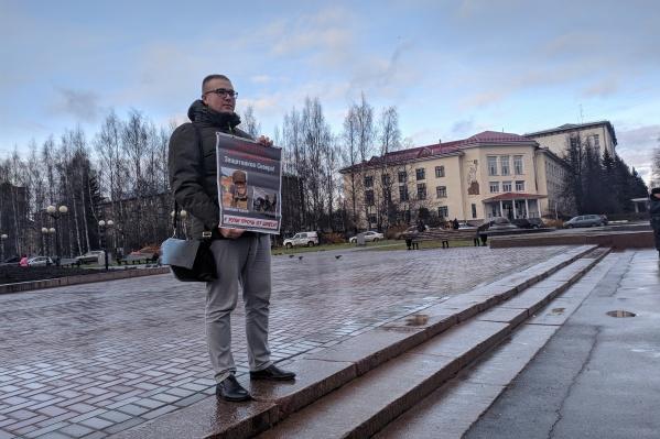 Пикеты в поддержку экоактивиста Михаила Габова прошли в Сыктывкаре