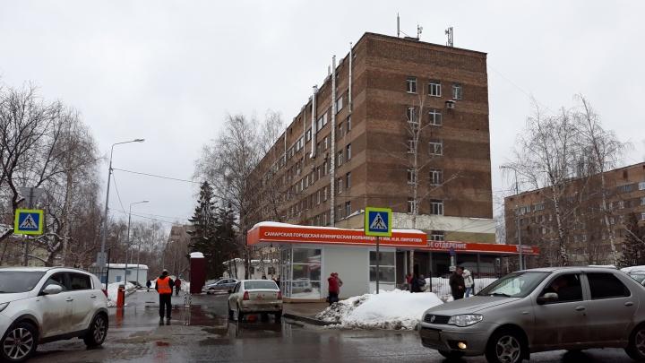 Минздрав планирует присоединить к «Пироговке» горбольницу № 8