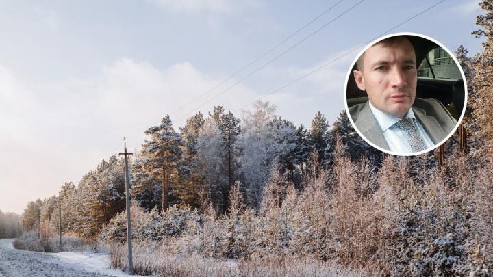 Замглавы Ярковского района уволили и нашли на его место другого человека, пока он был на больничном