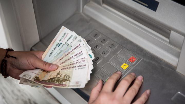 Работника банка отдали под суд за кражу 4 миллионов из банкоматов в магазинах