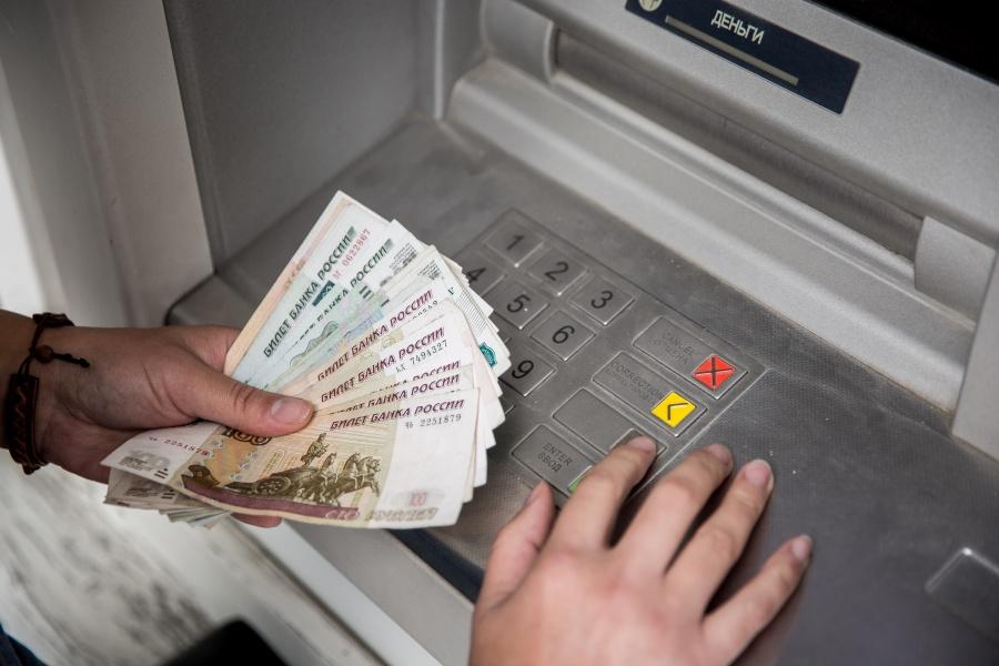 Инкассатор вНовосибирске похитил избанкоматов 4 млн. руб.