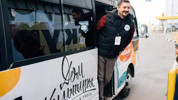 Горожан приглашают на бесплатные экскурсии по Омску