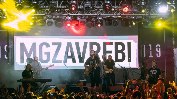Грузинская группаMGZAVREBI выступила для ростовчан
