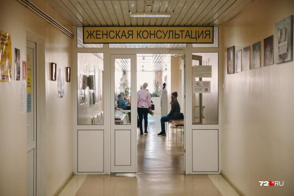 """На первом этаже перинатального центра на Энергетиков расположена эта женская консультация. В прошлом году здесь наблюдались больше <nobr class=""""_"""">1000</nobr> беременных женщин одновременно"""