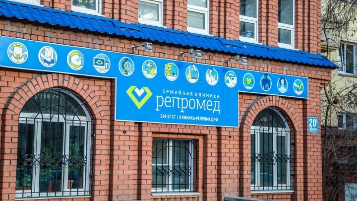 На рынок медицинских услуг Челябинска вышел новый игрок