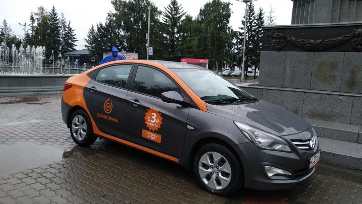 Прокат машин по минутам запустили в Красноярске: кто и как может взять авто в аренду вместо такси