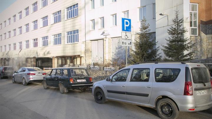 С ноября Уфа начнет парковаться платно