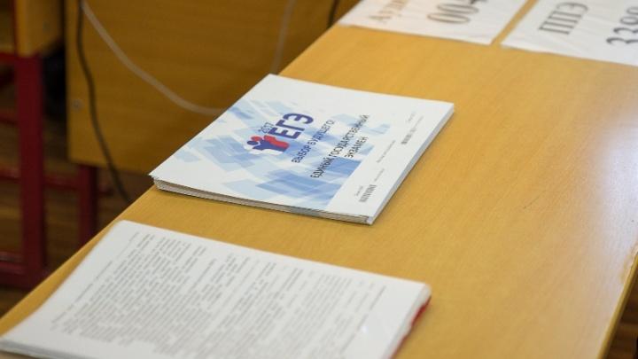 В Башкирии 32 выпускника сдали ЕГЭ по русскому на 100 баллов