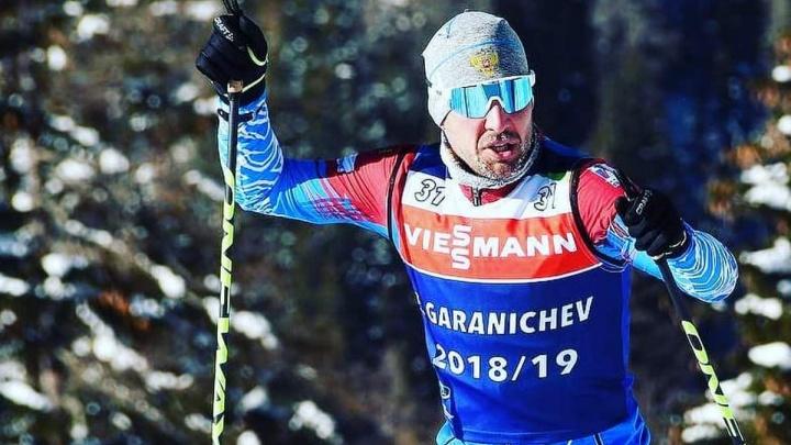 Уральский биатлонист опоздал на гонку Кубка мира