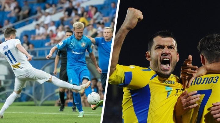 Как играют наши: ростовским футбольным клубам предстоят важные матчи