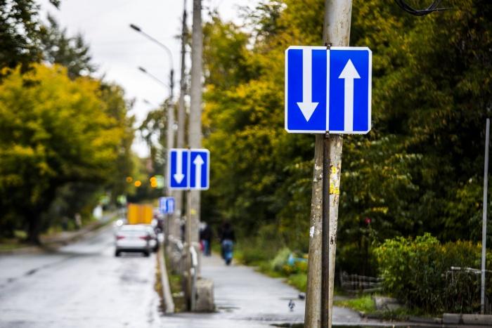 На перекрытой улице Народной поставили знаки «Двустороннее движение»