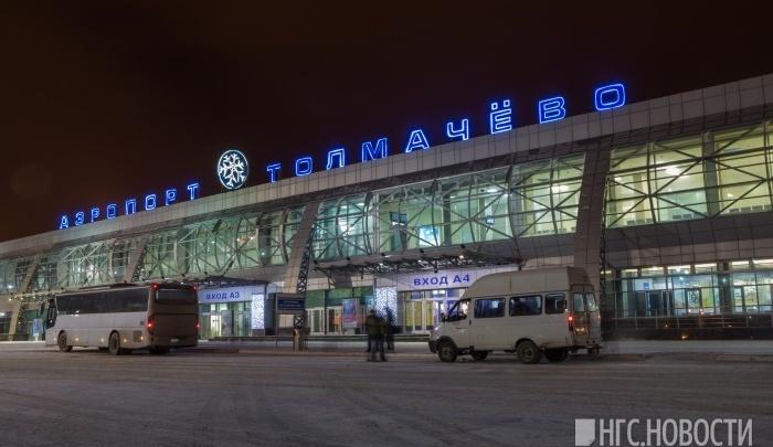 Самолёт до Москвы вылетел из Новосибирска с задержкой в сутки