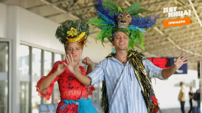 В Рио и бедный Антон, и богатая Оля побывали на бразильском карнавале