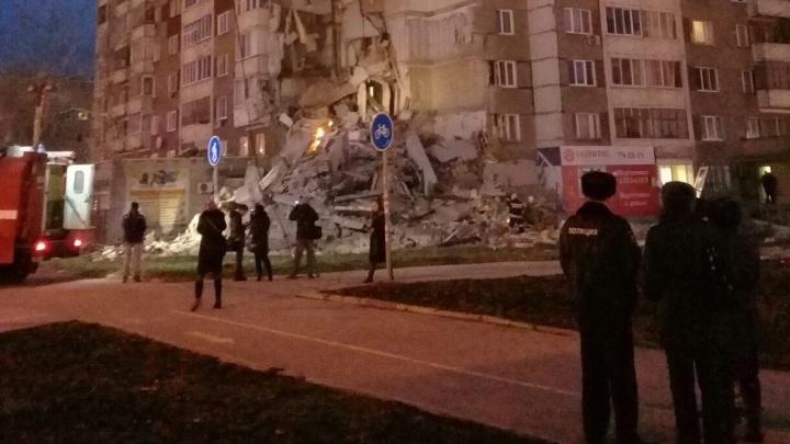 При обрушении дома в Ижевске погибли четыре человека