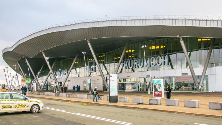 Четыре кандидата вместо трех: чье имя присвоят самарскому аэропорту Курумоч