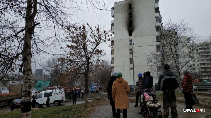В пожаре на улице Дмитриева в Уфе есть пострадавшие: появились первые подробности происшествия
