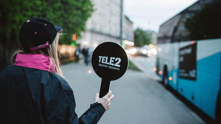 Tele2 расширила территорию покрытия сети 4G в Ростовской области