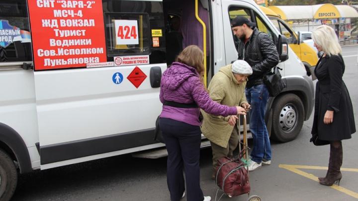 В Омске изменят схему движения двух маршруток