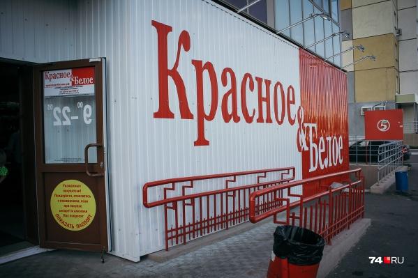 «К&amp;Б» насчитывает тысячи магазинов по всей стране<br>