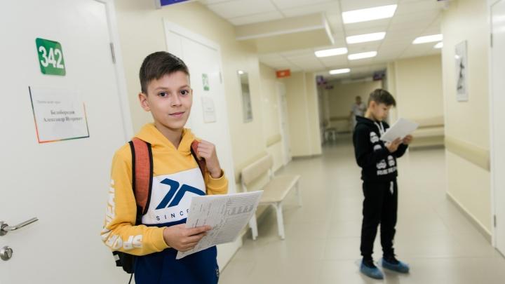 Все врачи теперь в одном здании: в Екатеринбурге открыли поликлинику для маленьких спортсменов