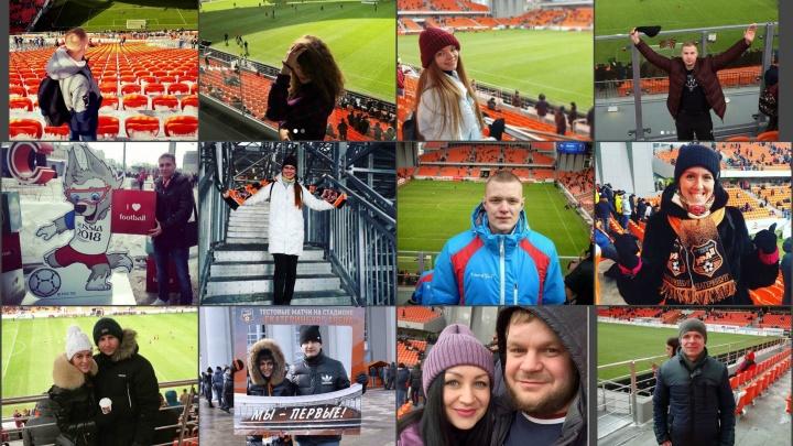 Тесен, но хорош: екатеринбуржцы — о плюсах и минусах Центрального стадиона