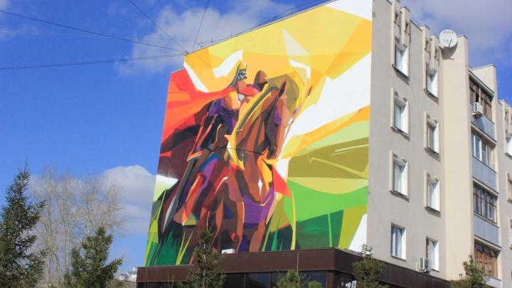 Фестиваль «Стенограффия» ищет в Омске новые здания под граффити