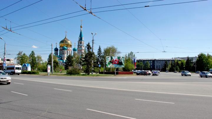 В центре Омска из-за праздника на несколько дней перекроют движение транспорта