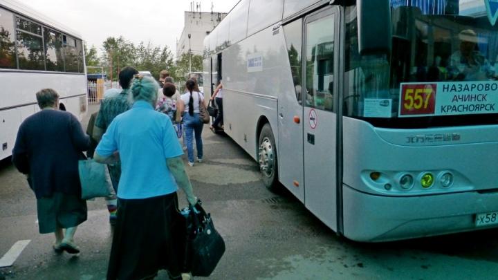 Объявлено о закрытии автобусного маршрута из Красноярска до Казачинского
