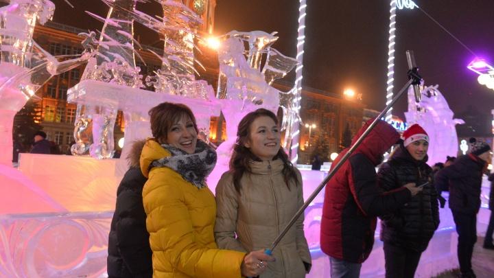 Ледовый городок на площади 1905 года будут открывать аниматоры в костюмах свиней и духовой оркестр