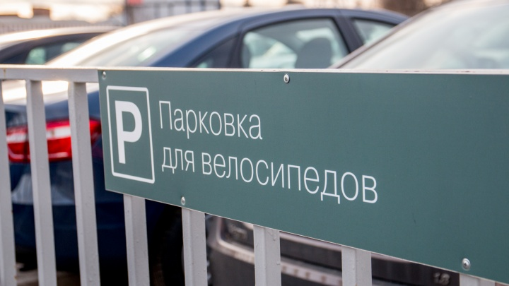 В Самаре хотят открыть 10 станций велопроката
