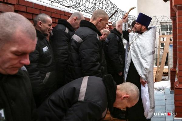 Заключенные утверждали, что Бог помогает имвстать на путь истинный