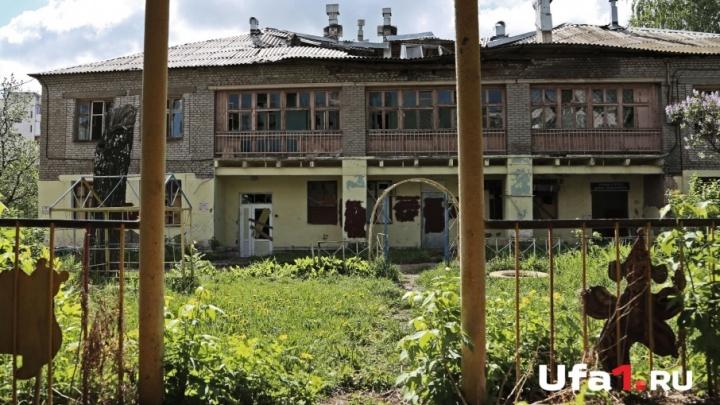 Глава Советского района Уфы: «Опасное аварийное здание будет снесено»
