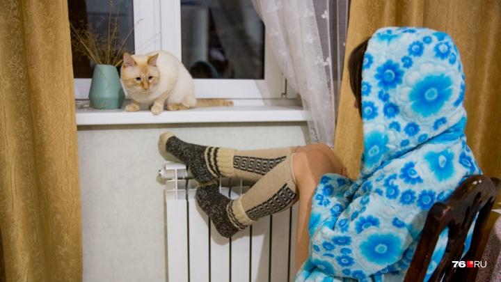 В Ярославле вырастет плата за отопление: каких домов коснётся подорожание