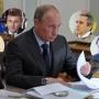 Четыре тюменца попали в обновленный кадровый резерв президента. За какие заслуги и что им это сулит?