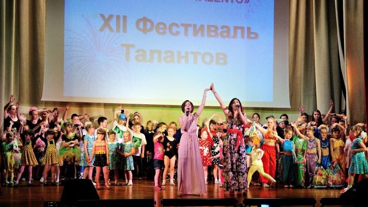 Спортсмен, певец или будущий политик: в Екатеринбурге есть детская академия, где раскрывают таланты