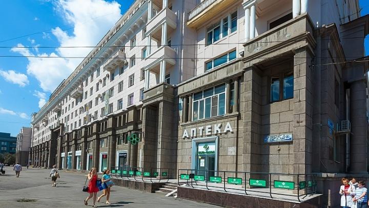 «Вытесняют с рынка»: жалобу челябинских аптек на демпинг федеральных сетей признали несостоятельной