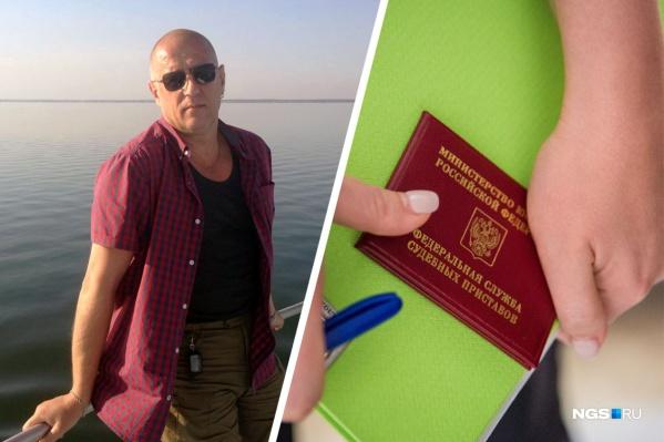 Со счета Станислава Лепезина списали больше 90 тысяч рублей