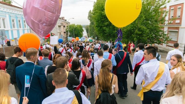 В Самаре отменили запуск шаров на последний звонок