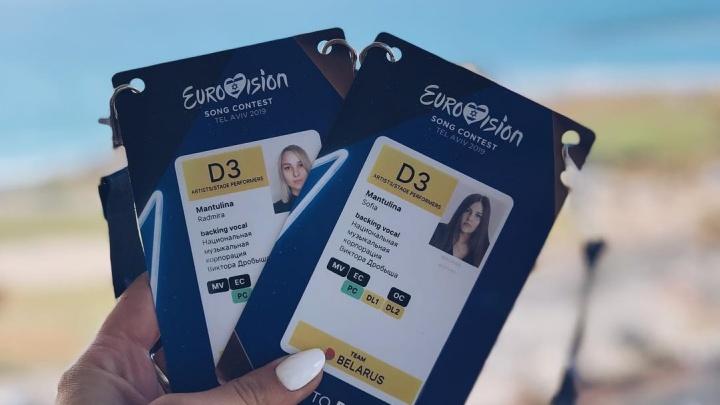 Сёстры-певицы из Красноярска показали закулисье конкурса «Евровидение»