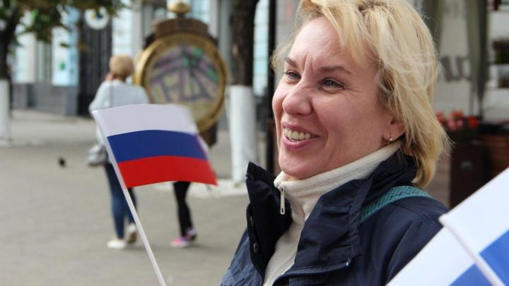 «Россия — это красиво и вкусно»: как в Ярославле отметили День флага