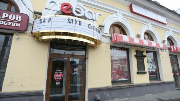 Клуб Nebar на Кировке оштрафуют за размещение собственной рекламы