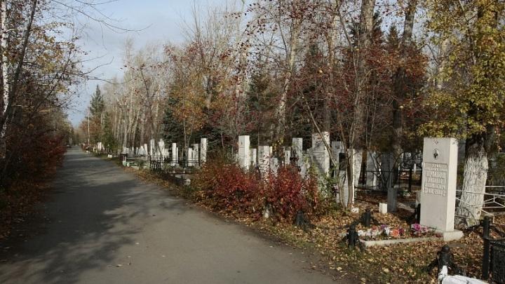 Суд огласил приговор киллеру, расстрелявшему челябинца возле кладбища