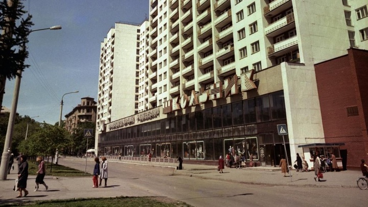 Были в кассу: вспоминаем топ-10 культовых магазинов Челябинска