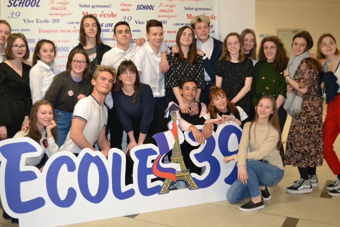 Это наши и французские подростки— все вместе в 39-й школе