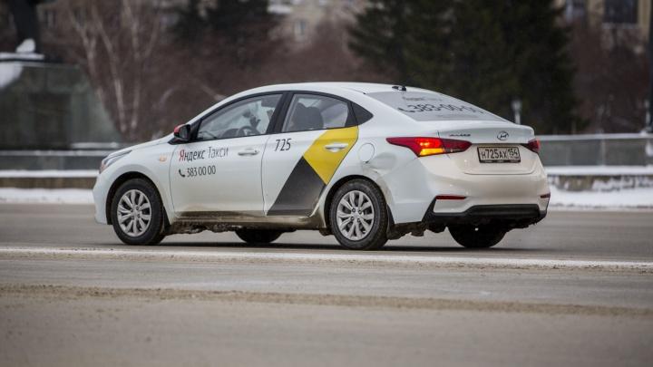 «Яндекс» начал вычислять таксистов-гонщиков — им запретят возить новосибирцев