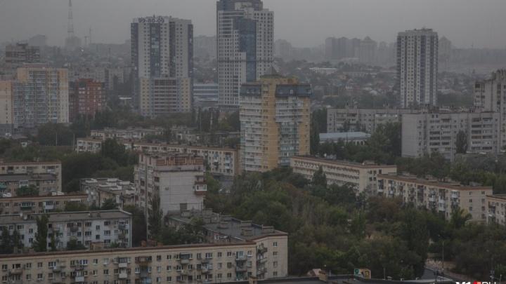 В Волгоградскую область надвигаются дожди, шквалистый ветер, туманы и -1 ºС