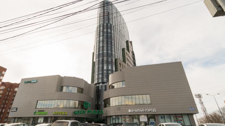 Владельцы БЦGreen Plaza судятся со СМИ холдинга «Местное время», чтобы они освободили помещения