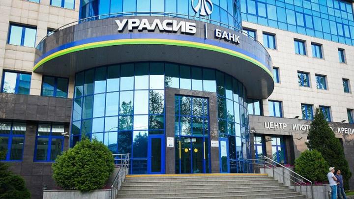 Банк УРАЛСИБ предложил новый кредитный продукт для фермерских хозяйств по ставке 5%